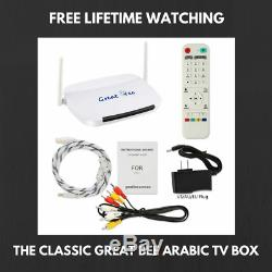 The 2020 Great Bee Arabic tv Box for IPTV Set Top Box Free Lifetime Watching